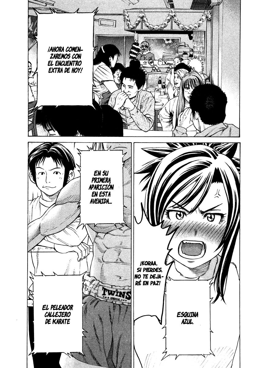http://c5.ninemanga.com/es_manga/pic2/53/501/514244/a0cb7709c09ff314737732c317c87039.jpg Page 2