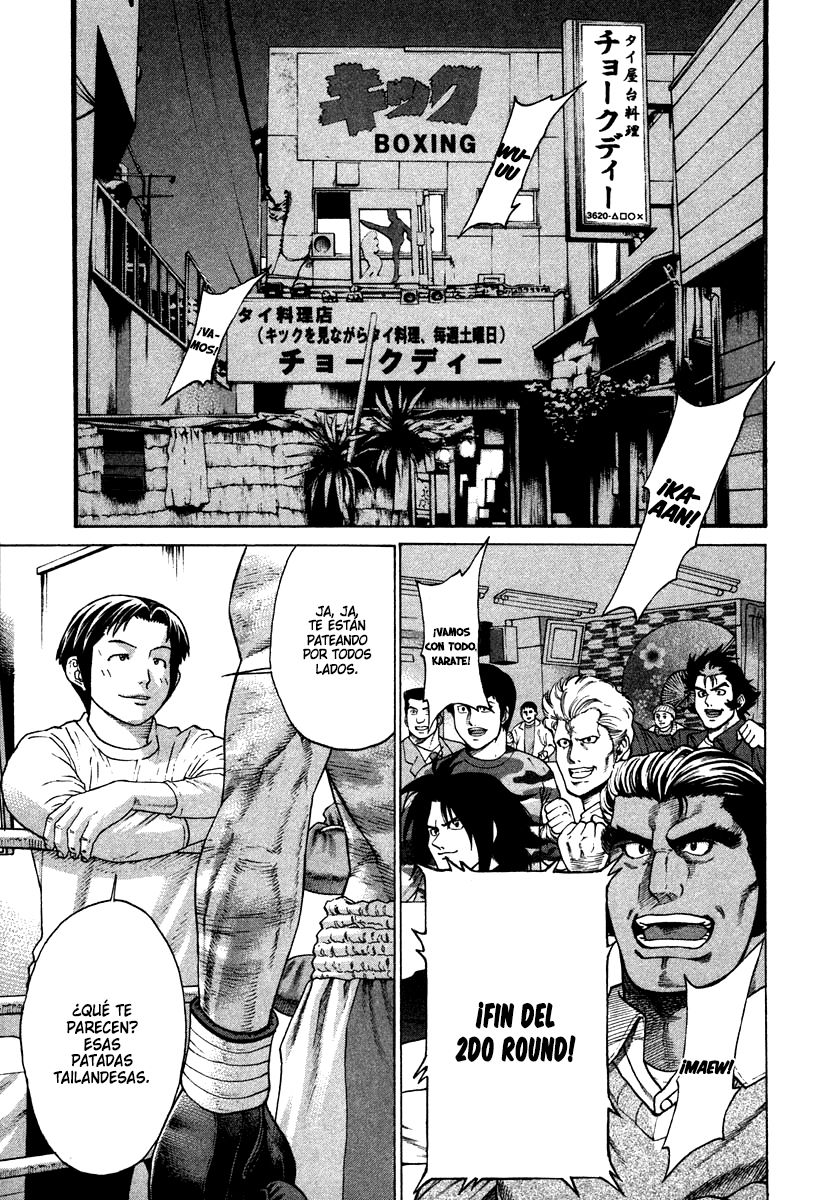 http://c5.ninemanga.com/es_manga/pic2/53/501/523204/76a11b1206e1851f19997bb693395658.jpg Page 2