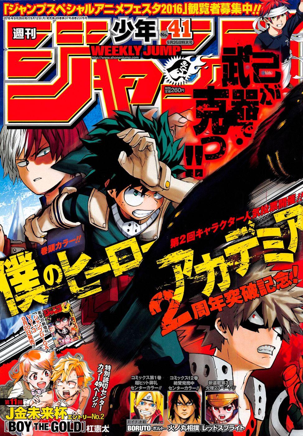 http://c5.ninemanga.com/es_manga/pic2/54/182/502077/ce0994d74ec4a72a06515065f4f2ccd8.jpg Page 3