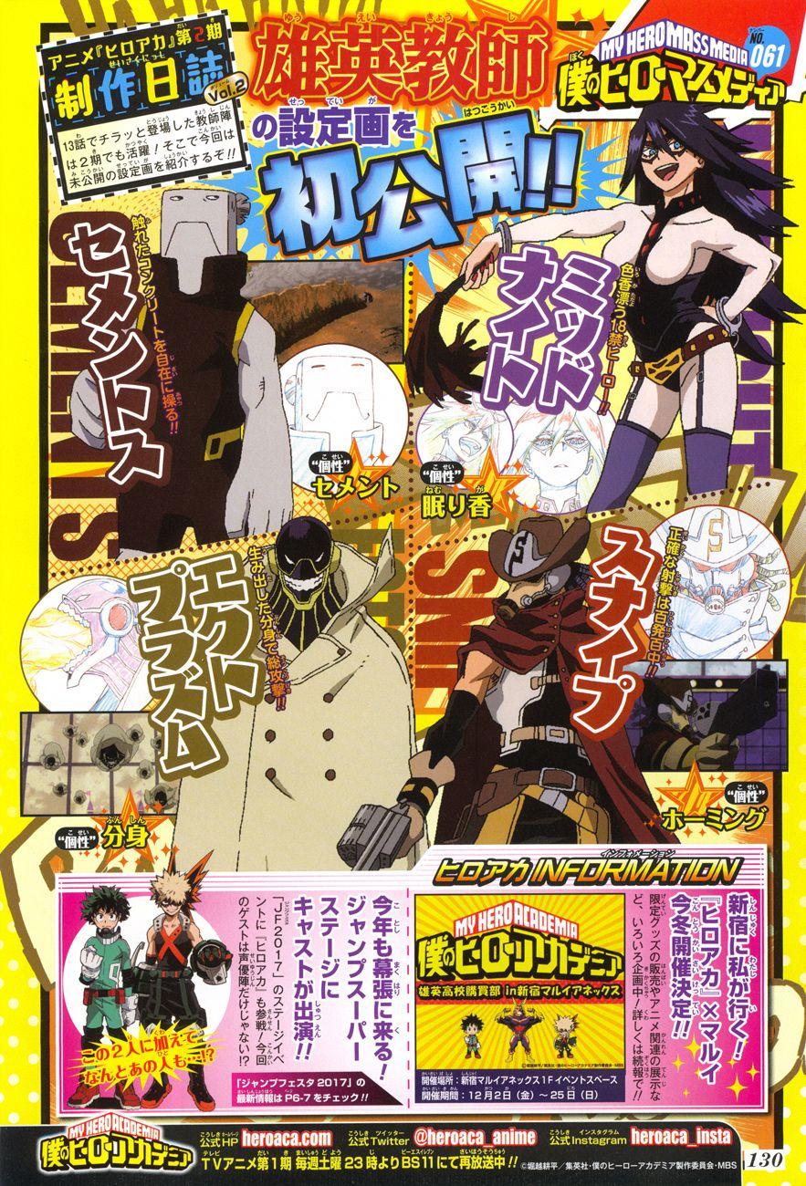 http://c5.ninemanga.com/es_manga/pic2/54/182/515075/128482b5773c09ed87e7630fd24d9e6f.jpg Page 3