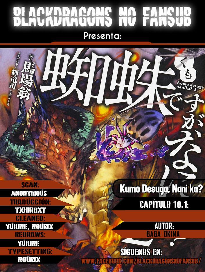 http://c5.ninemanga.com/es_manga/pic2/59/18683/489628/c1408a8e8aa27279752274da0016e575.jpg Page 1