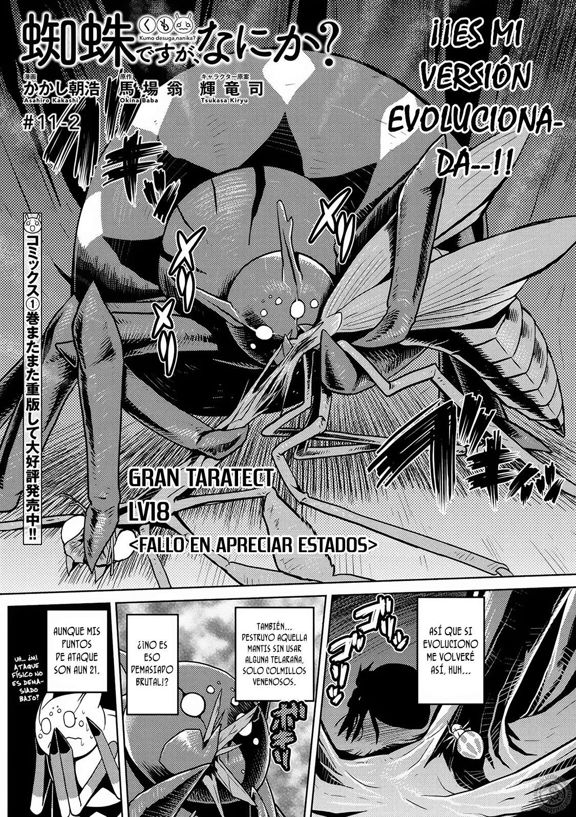 http://c5.ninemanga.com/es_manga/pic2/59/18683/508594/3d03544dfcf88ad8dcbdc8d88a2aeb85.jpg Page 2