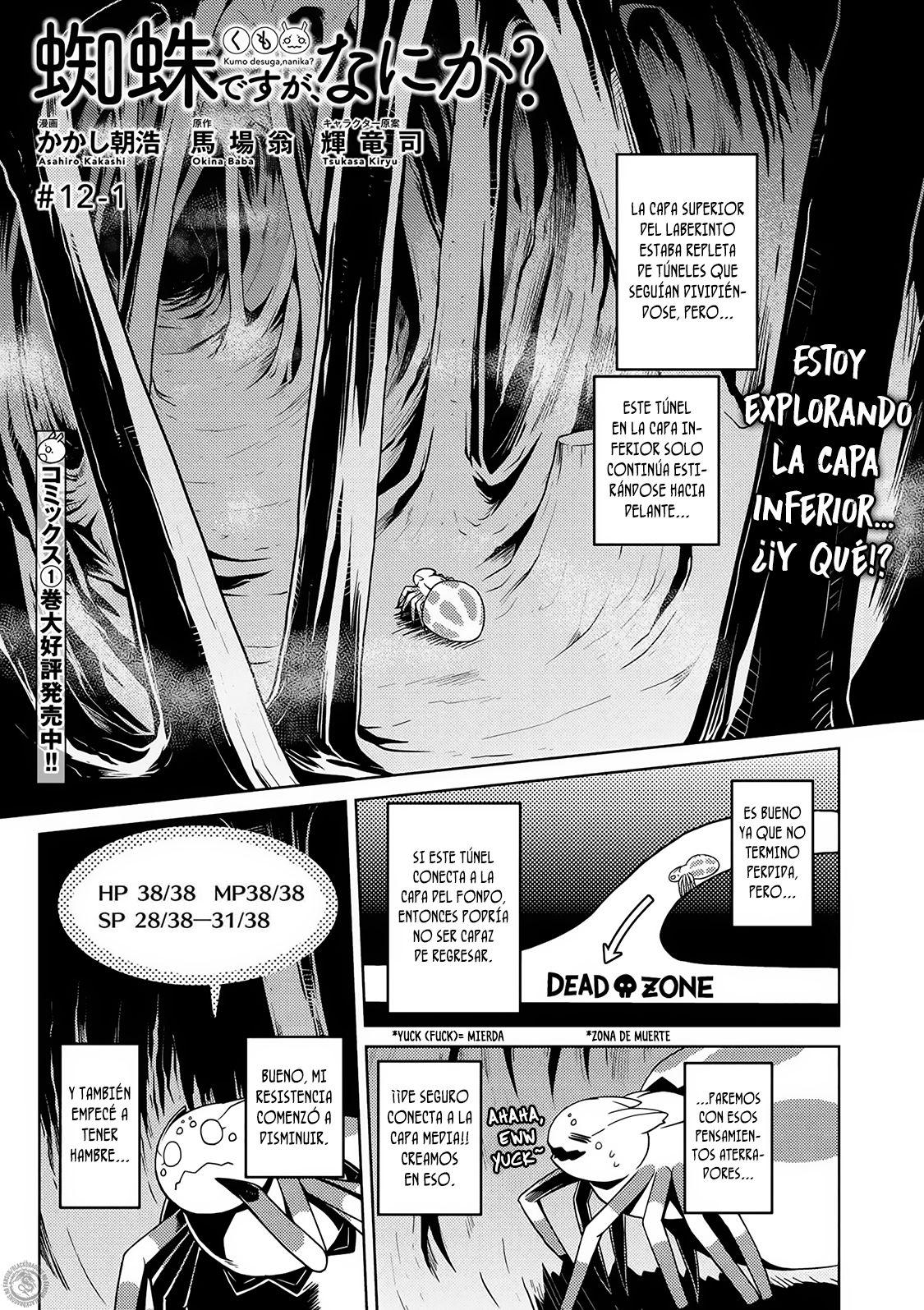 http://c5.ninemanga.com/es_manga/pic2/59/18683/512515/a02b31e615fdb0ca3dbb5ca5408da418.jpg Page 2