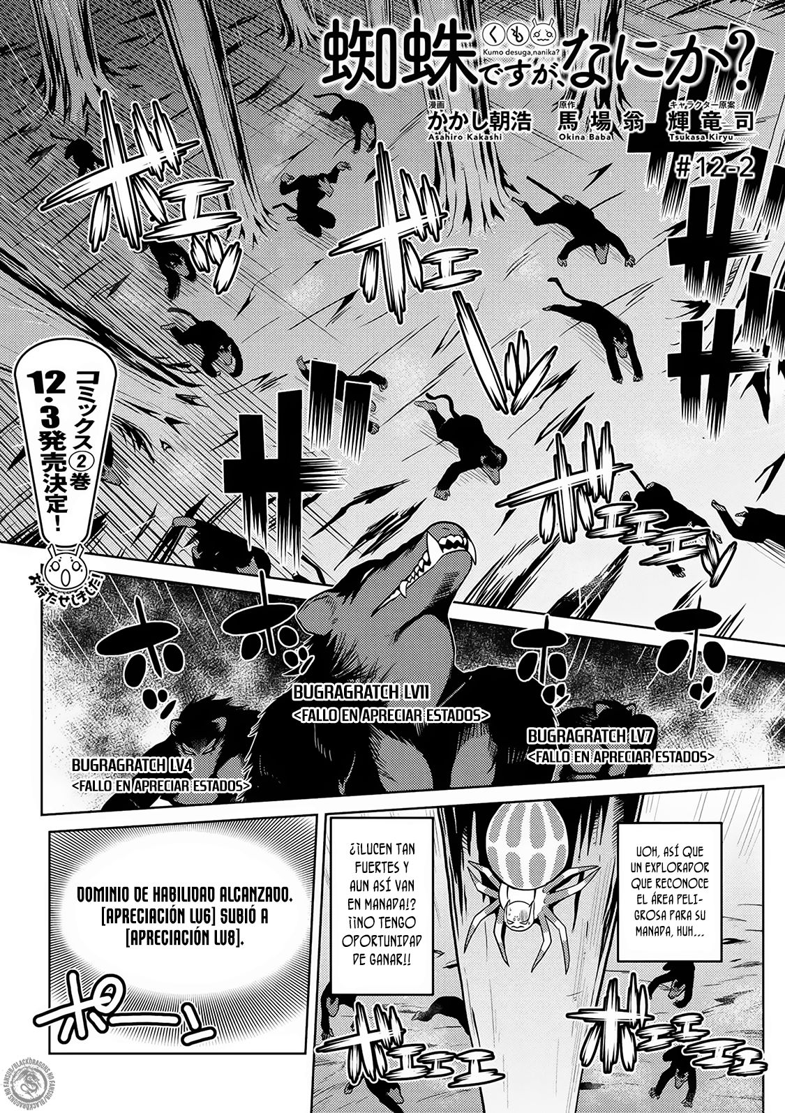 http://c5.ninemanga.com/es_manga/pic2/59/18683/515177/17c4ef97b946c1798e10e7f9086802e2.jpg Page 2