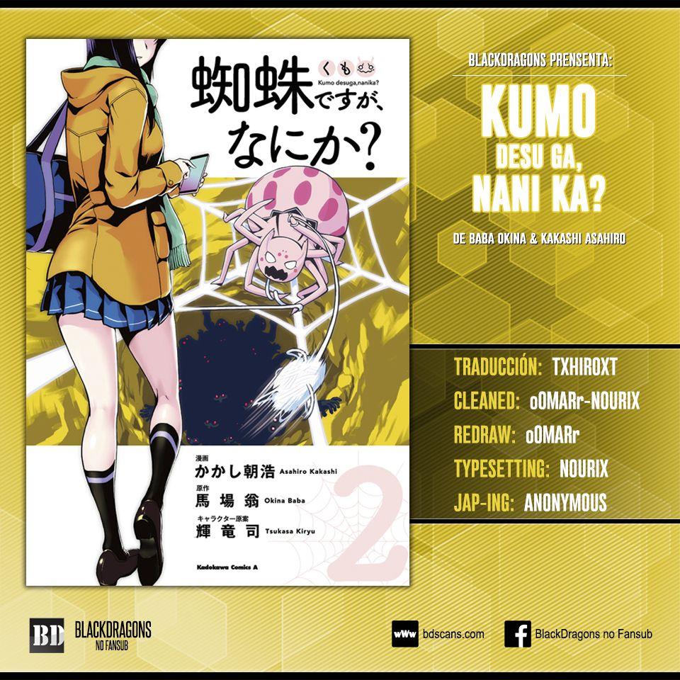 http://c5.ninemanga.com/es_manga/pic2/59/18683/523218/3e159a2c6c50b5f1da0b308352b8c616.jpg Page 1
