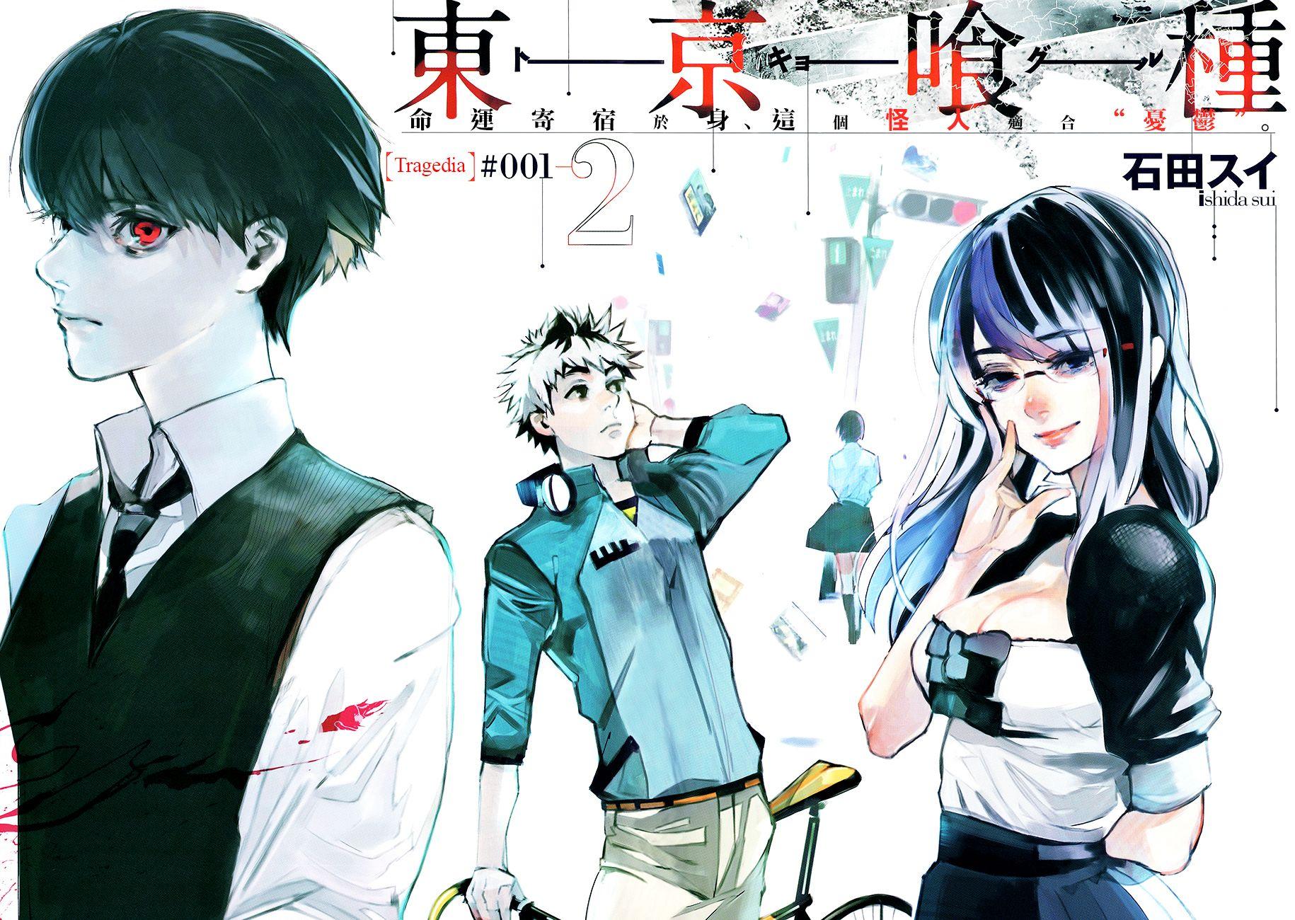 http://c5.ninemanga.com/es_manga/pic2/59/59/502570/944bdd9636749a0801c39b6e449dbedc.jpg Page 5