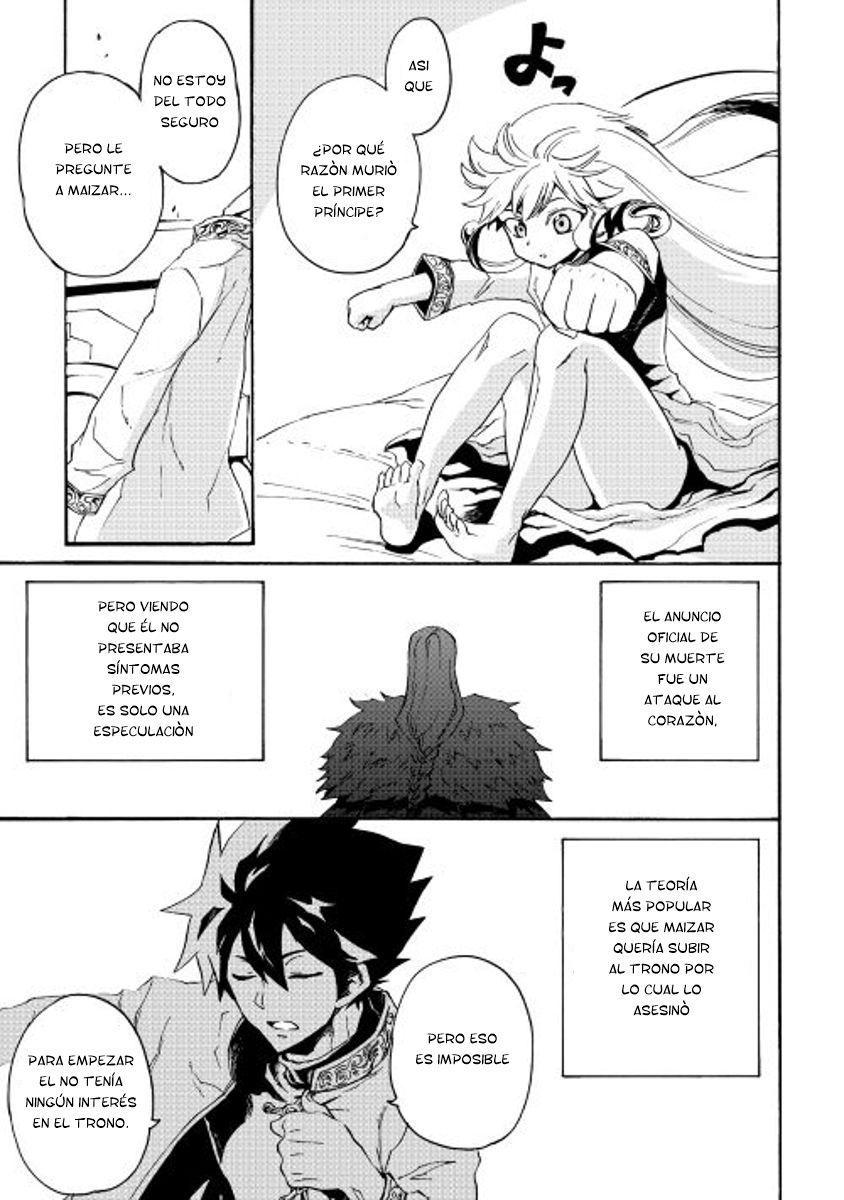https://c5.ninemanga.com/es_manga/pic2/61/14781/488484/dafc77e3818d140e7d05c6a9aa69fc7f.jpg Page 6