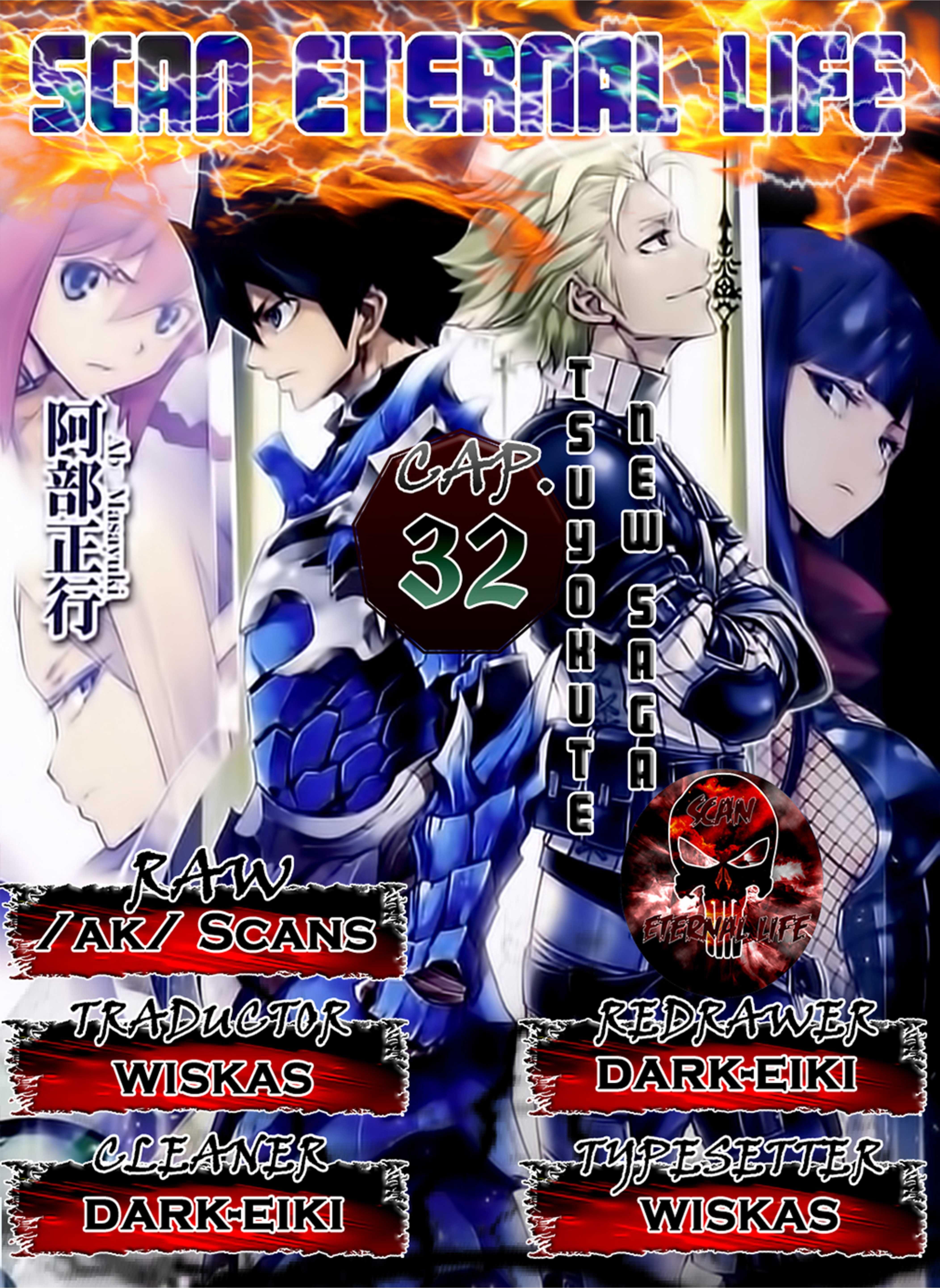 https://c5.ninemanga.com/es_manga/pic2/61/14781/523713/76c13418338ed0285c2b8b9ebb9cec4a.jpg Page 1