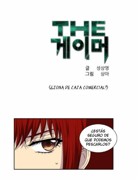 http://c5.ninemanga.com/es_manga/pic2/61/1725/494338/7c9e9afa5a9dc68ccaf27d9effeb9383.jpg Page 2