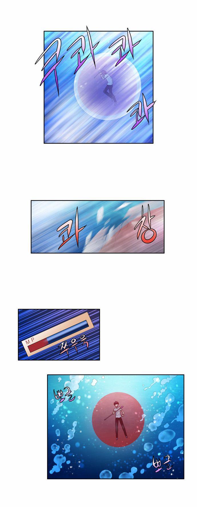 http://c5.ninemanga.com/es_manga/pic2/61/1725/502851/70d824bfb41b6e2f1a3358a7d09b8910.jpg Page 3